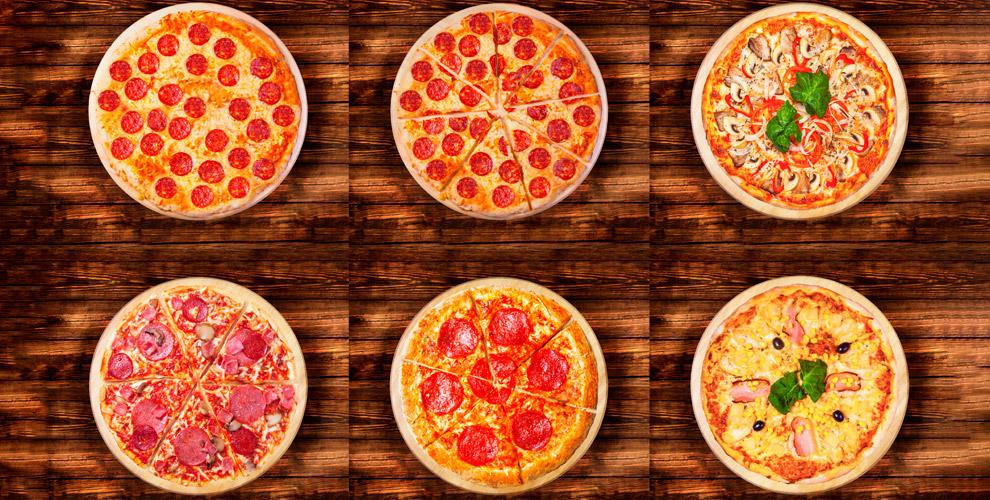 Новинка - большие пиццы диаметром 45 см от ресторана доставки Ninja Pizza