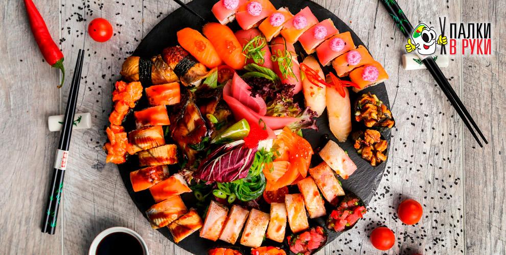 Служба доставки «Палки в Руки»: сеты, роллы, суши, хосомаки, Wok-лапша и не только