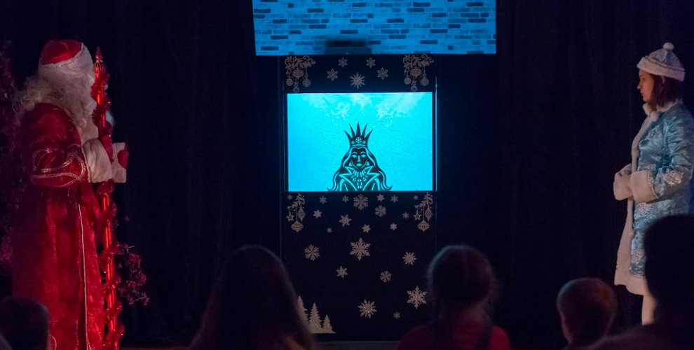 «Театр Теней»: билеты напредставление «Новогоднее путешествие вокруг света»