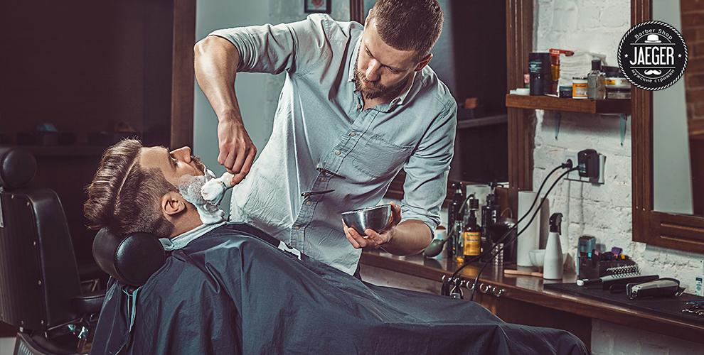 Barbershop Jaeger: парикмахерские услуги для мужчин и детей