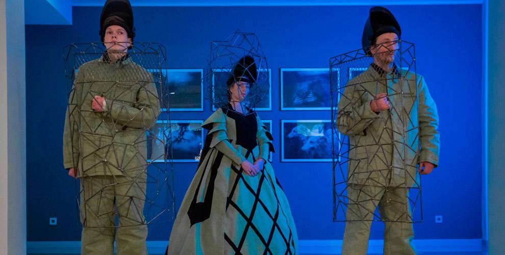 Галерея Ural Vision Gallery: билеты навыставку «ЗАЗЕРКАЛЬЕ»