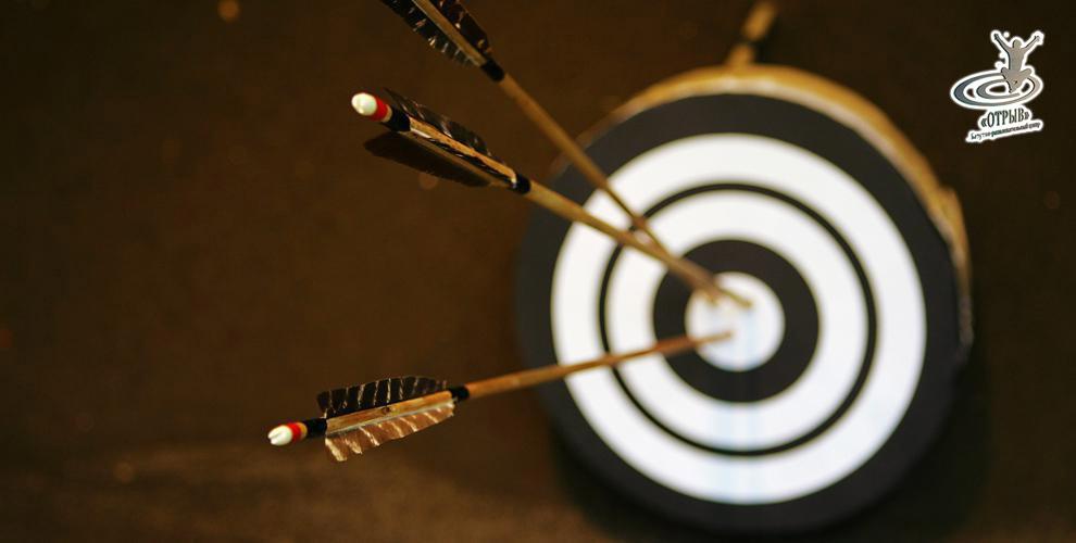 Лучно-арбалетный тир в БЦ «Отрыв»: аренда и обучение стрельбе из лука