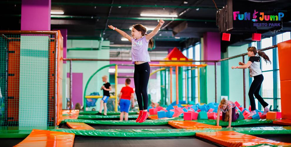 Сеть ресто-парков FunJump: посещение, проведение праздников ишкольных вечеринок