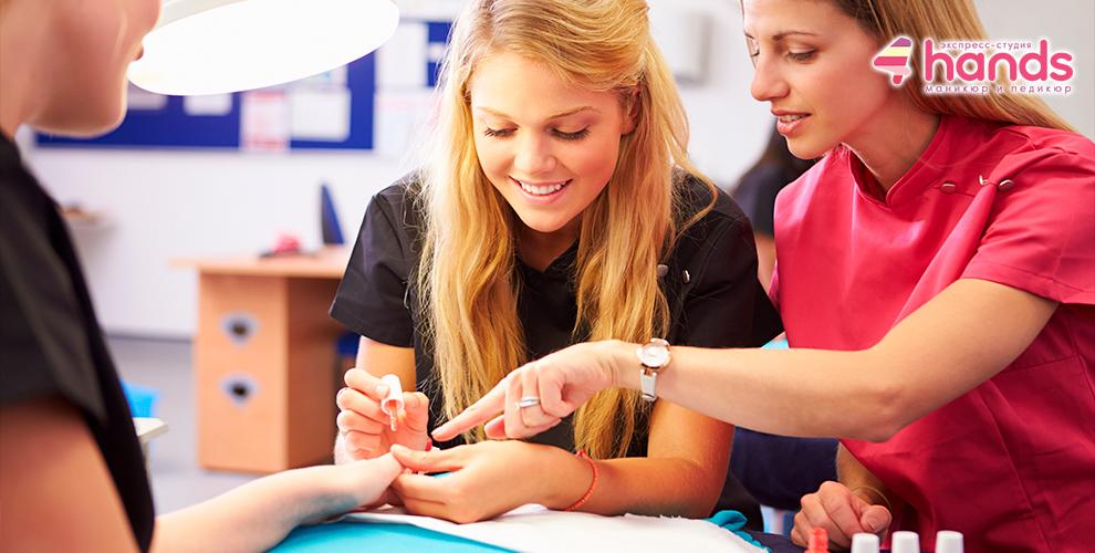 Курсы обучения ногтевому сервису, эпиляции, массажу и другое в центре 4 hands