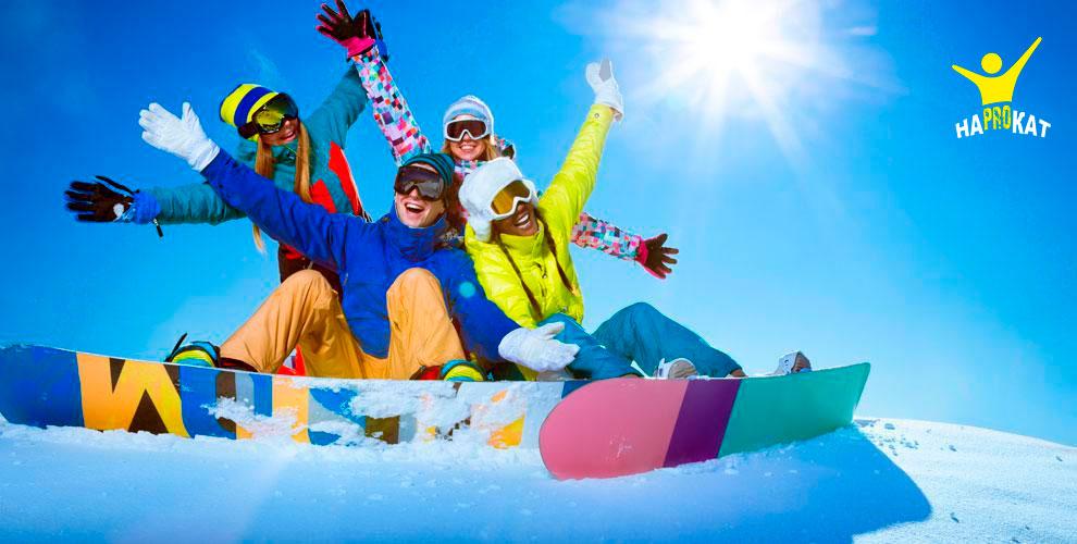 Прокат тюбингов, сноубордов, горных ибеговыхлыжоткомпании «НаPROкат»