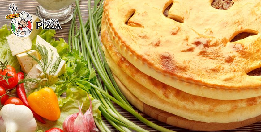 Весь ассортимент пиццы и пирогов от службы доставки Lana Pizza. Обед, ужин, вечеринка - ваша трапеза будет безупречна!
