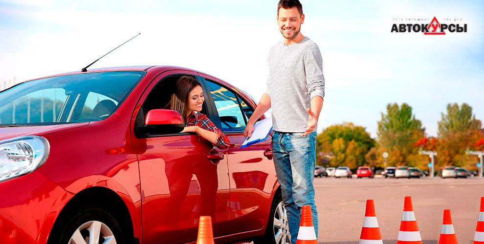 Автошкола «Автокурсы» приглашает на обучение вождению на права категории «В»