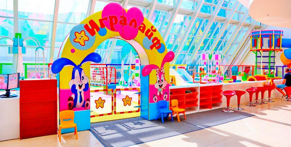 Батут, карусели, лабиринт сгоркой вразвлекательном центре «Игралайф»