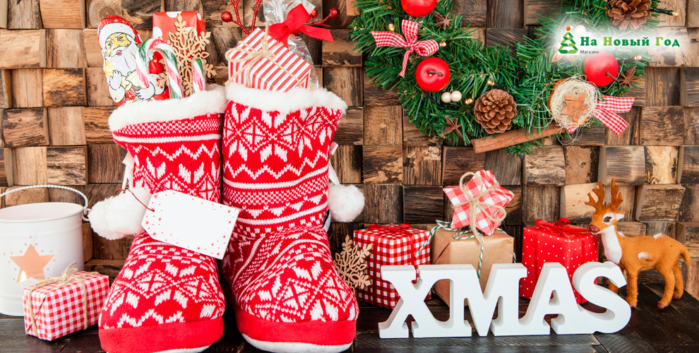 Новогодние варежки и тапочки-сапожки от интернет-магазина «На Новый год»