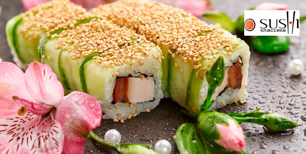 Роллы, суши, гунканы, темпура и наборы от ресторана доставки Sushi Классика