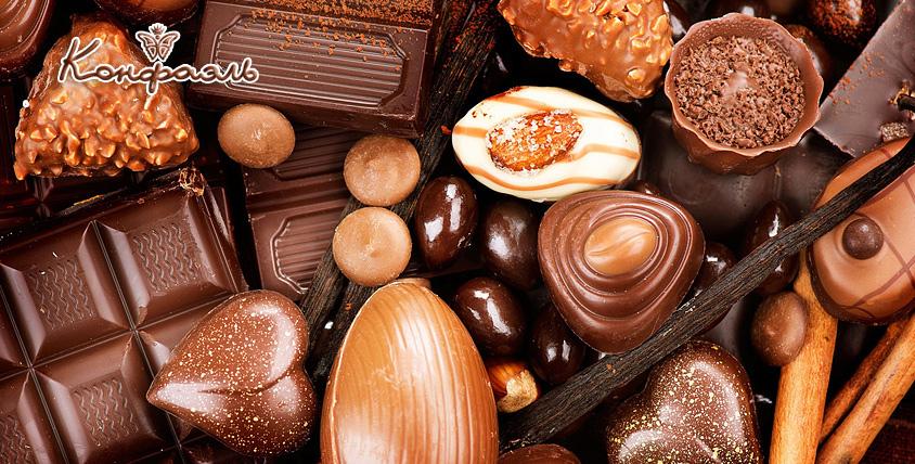 """Приглашаем в увлекательное шоколадное путешествие! Интересные рассказы, дегустация и не только в музее шоколада """"Конфаэль"""""""