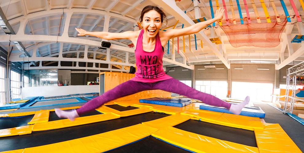 Свободные прыжки на батуте и персональные тренировки в центре Pro Jump Academy