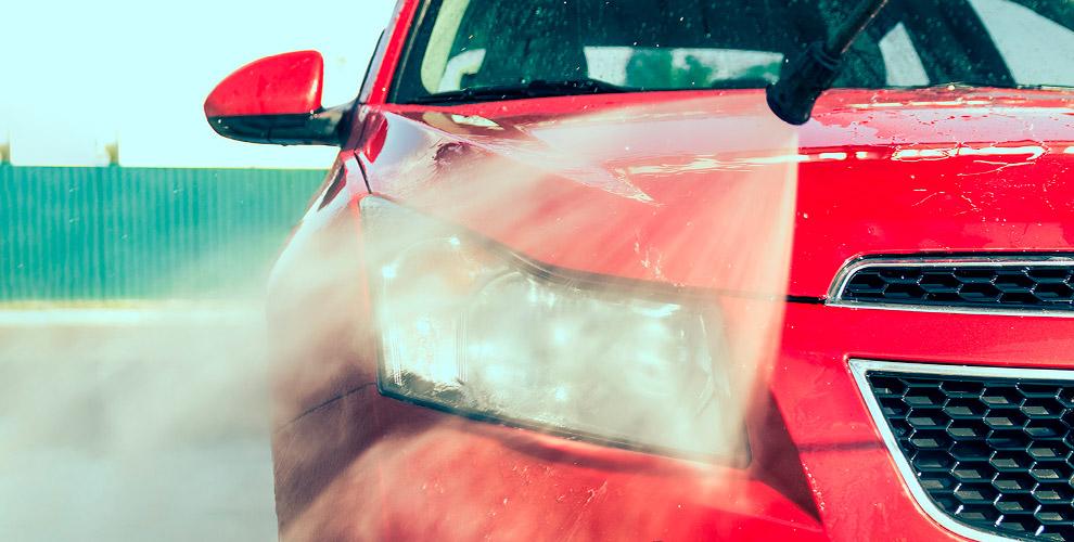 «Автобаня №1»: комплексная и экспресс-мойка автомобиля, а также химчистка