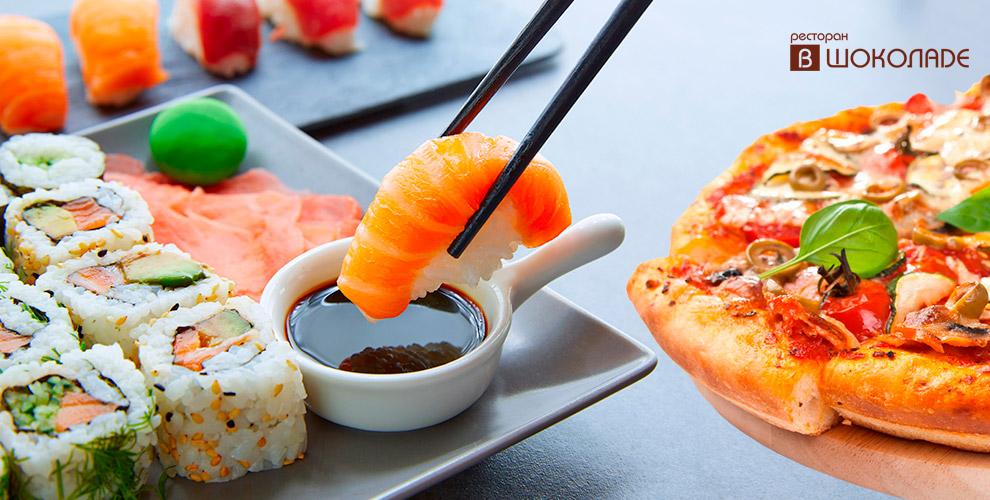 Ресторан «Вшоколаде» вMatrёshka Plaza: меню японской кухни ипиццы