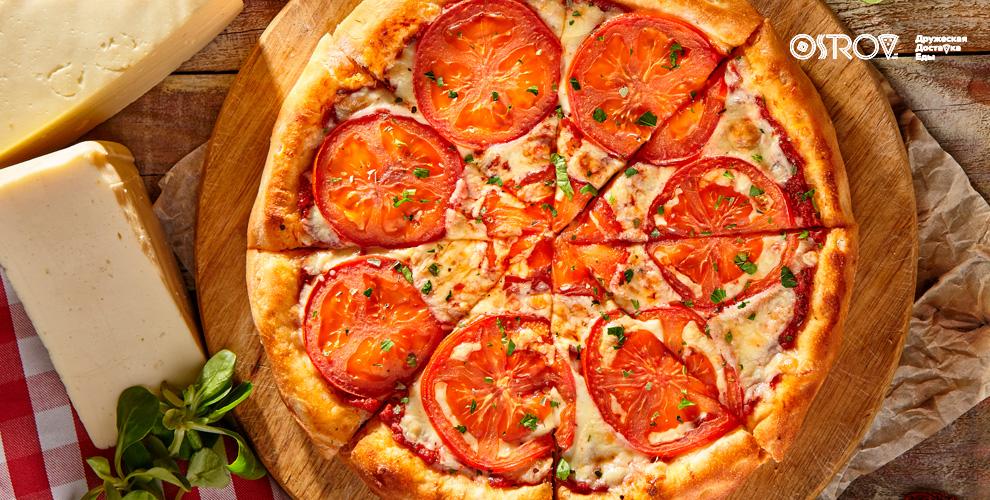 Разнообразное меню пиццы отслужбы доставки Ostrov