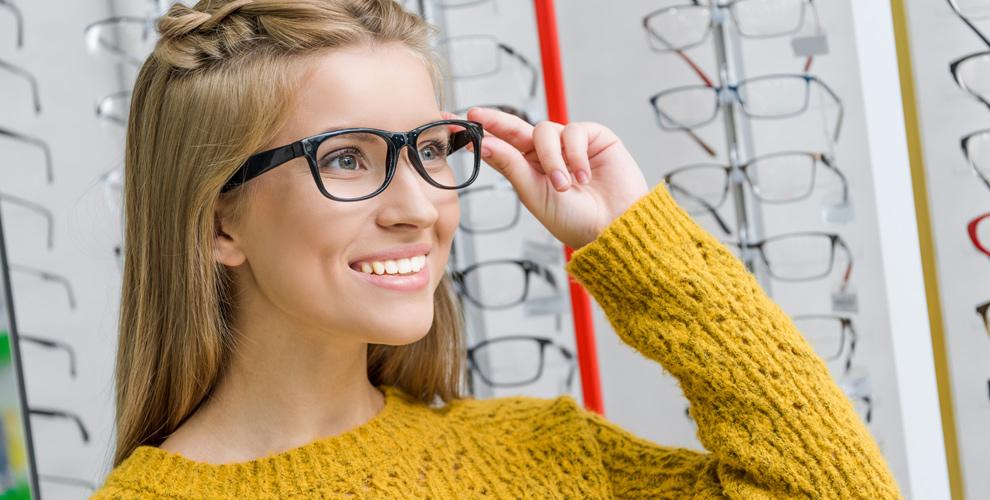 «Новая оптика»: проверка зрения, изготовление очков, медицинские оправы илинзы