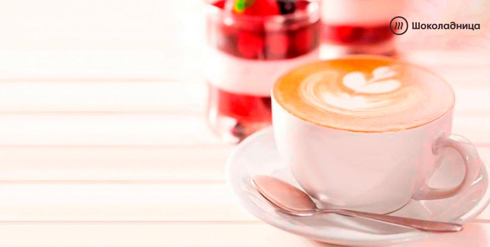 «Комбо»: кофе, чай или какао + десерт на выбор в кофейне «Шоколадница»