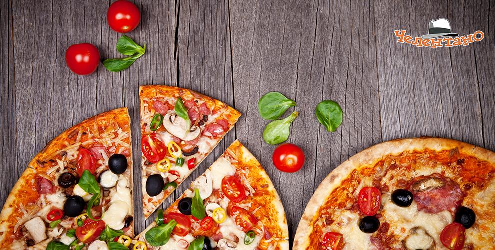 Пицца «Маргарита», «Пепперони», «Греческая», «Вегетарианская» в пиццерии «Челентано»