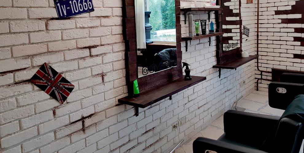 """Barbershop """"Твой Стиль"""": мужская, детская стрижка, моделирование бороды и усов"""
