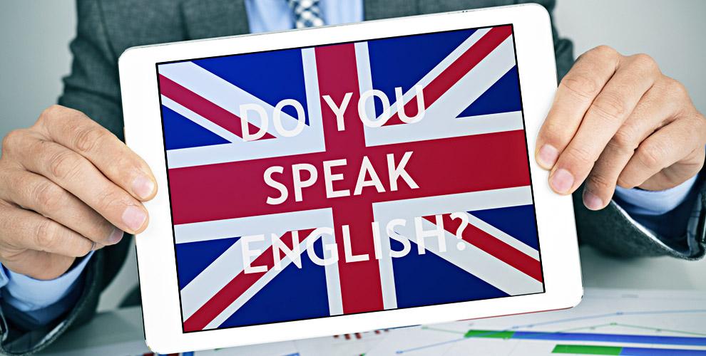 Изучение современного английского языка с National Geographic в школе REACHGOAL