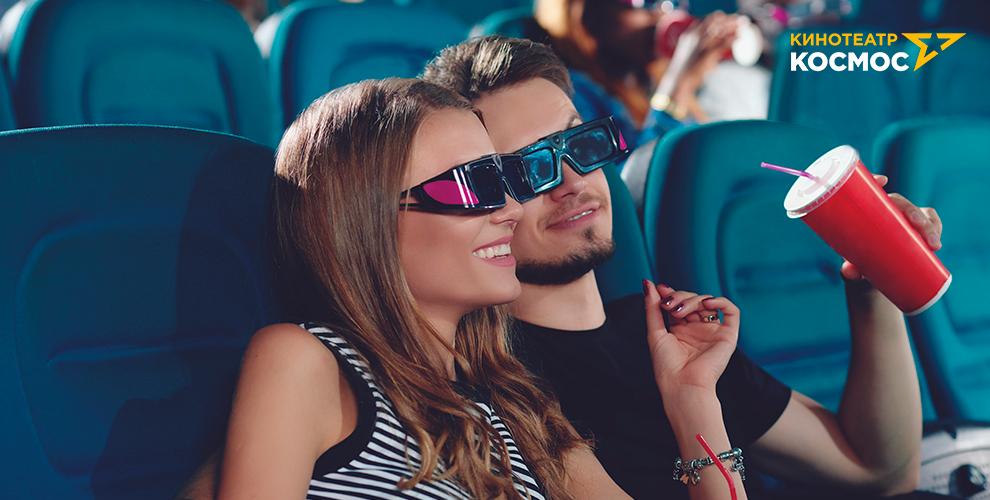 Билеты на фильмы 2D и 3D форматов в кинотеатре «Космос» в Тольятти