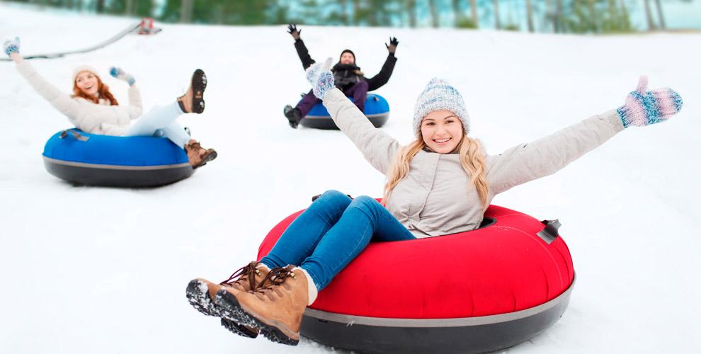 Прокат тюбинга,лыжиконьков впарке SnowPark натерритории отеля SMOLINOPARK