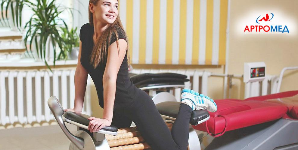 Занятия на роликовом массажере-тренажере и тонусных столах в центре «Артромед»
