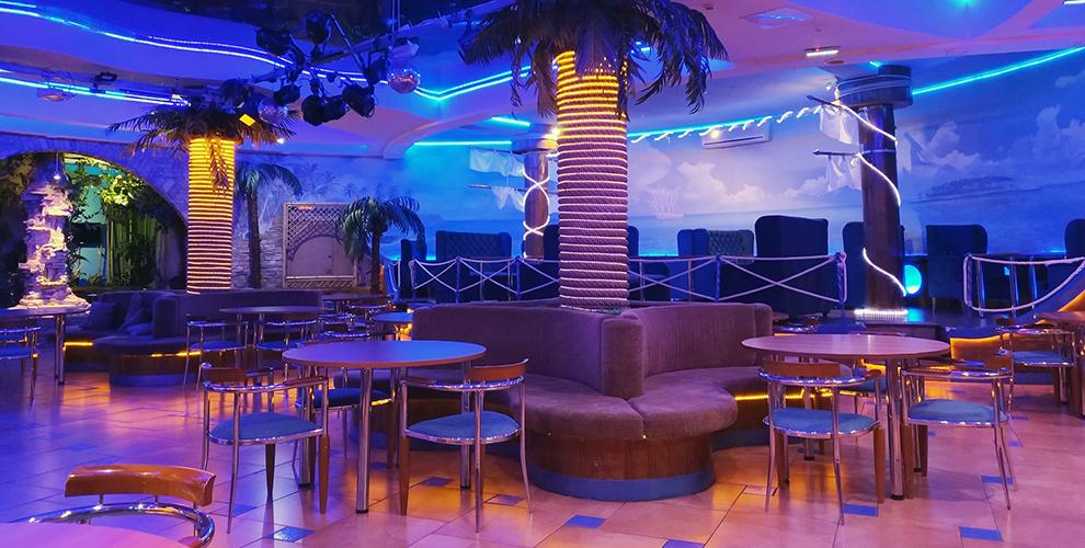 Лаунж-бар «Малибу»: билетына«Большой STAND-UP вечер» именю кухни
