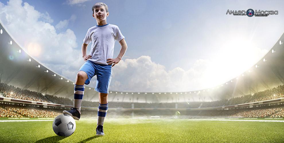 Абонементы на тренировки для детей в футбольном клубе «Лидер Москва»