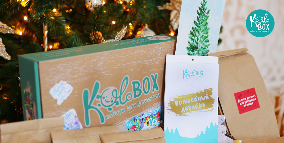 Развивающие наборы для детей на выбор от компании «КолоBox»