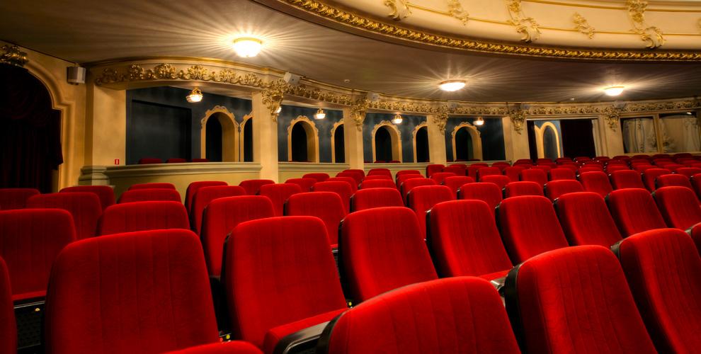 «Центральный домлитераторов»: билеты наспектакль «Любовь»