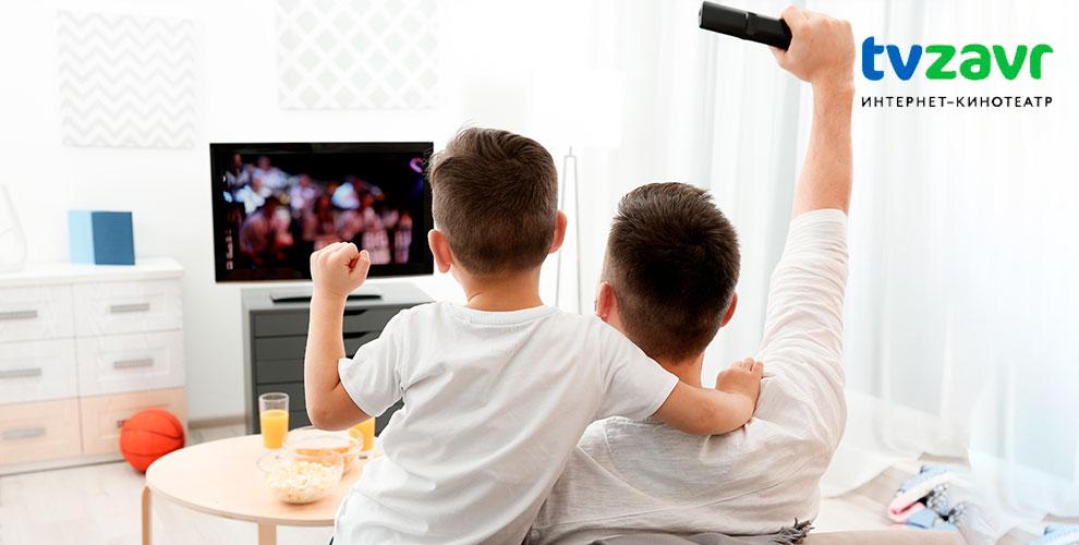 Смотрите любимые фильмы бесплатно в интернет-кинотеатре tvzavr