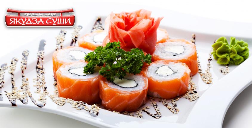 """Попробуйте Японию на вкус! Роллы, сеты, нигири, традиционные японские супы и другие деликатесы от суши-бара """"Якудза Суши"""""""
