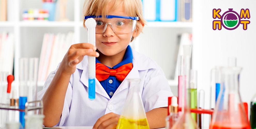 Яркие научные программы налюбой праздник отдетского шоу «Компот»