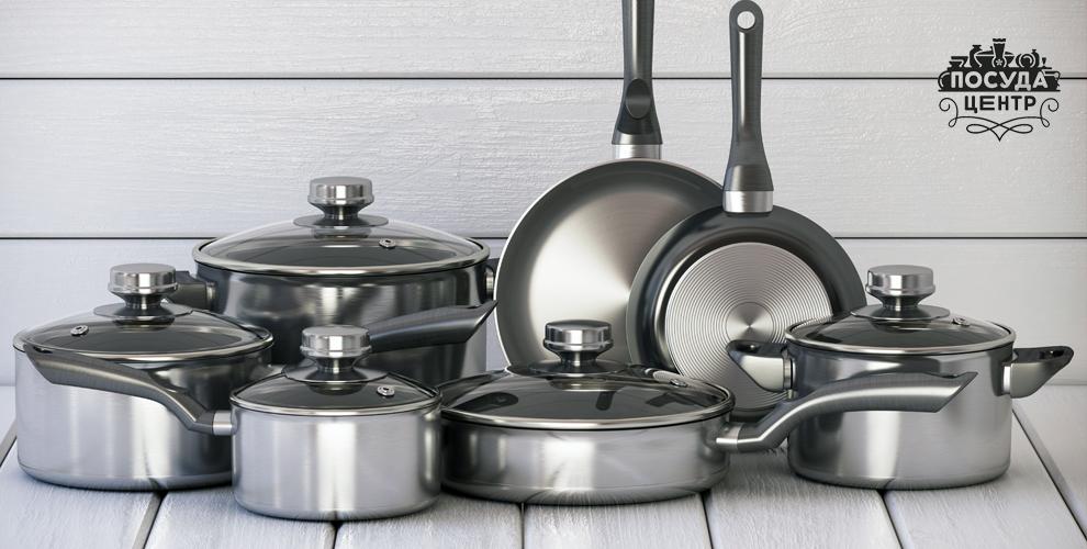 Ассортимент товаров винтернет-магазинах «Посуда Центр»