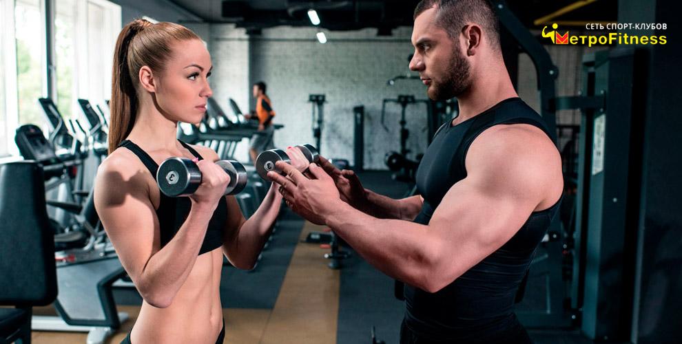 Тренажерный зал,фитнес-тренировки, сауна всети спорт-клубов «МетроFitness»