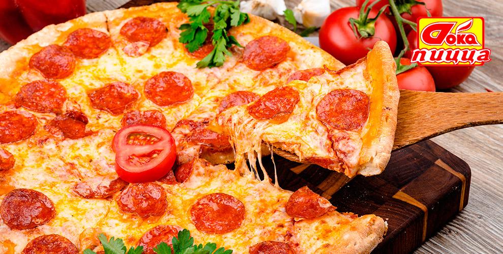 """Меню пиццы, роллов и не только от доставки """"Дока пицца"""""""