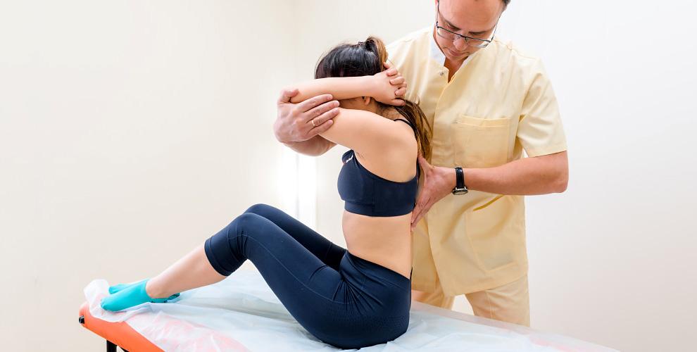 Мануальная терапия видео, лифчики стринги форум