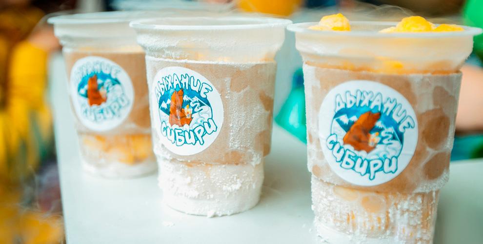 «Дыхание Сибири»: вулканические коктейли, мороженое нажидком азоте, десерты