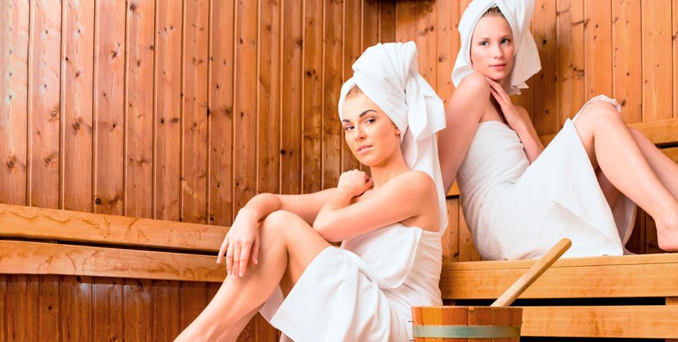Гостевой дом«Уют»:посещение бани надровах, проживание вномерах