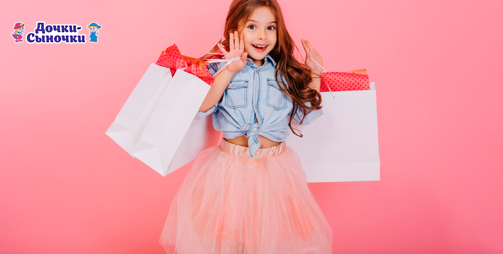 """Товары в интернет-магазине """"Дочки-сыночки"""" и мишка в подарок при покупке в розницу"""