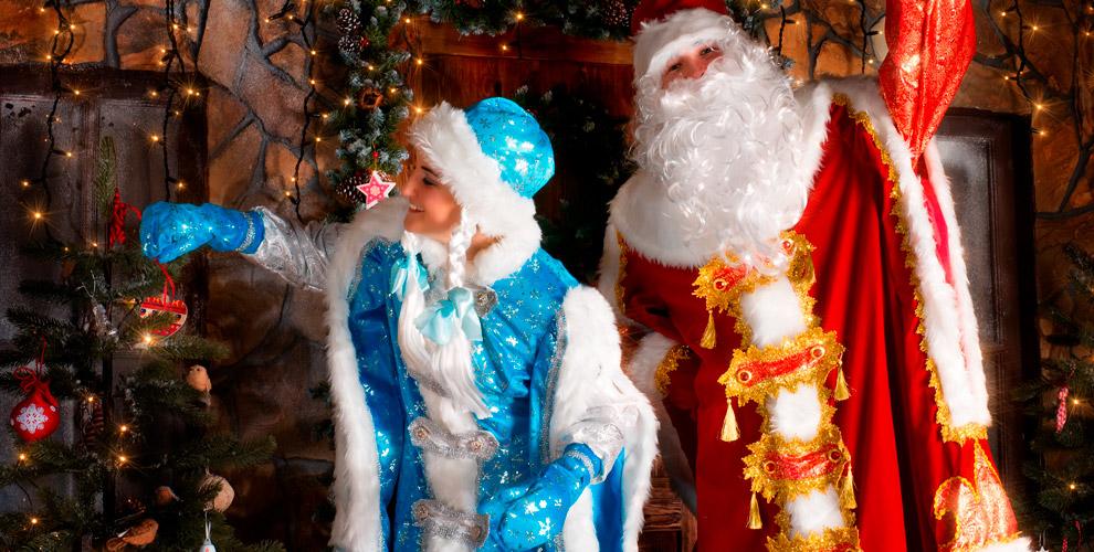 «Изба Деда Мороза»: поздравление от Деда Мороза и Снегурочки с подарками