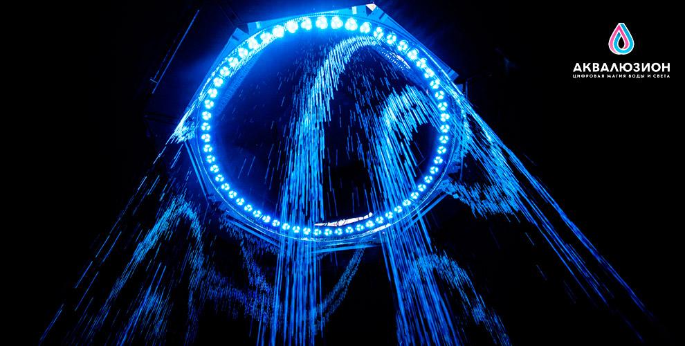 Посещение шоу «Аквалюзион»: водопады, мини-фонтаны и другие водные инсталляции