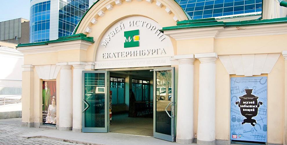 Выставки «МысПолярной звезды» и«История в3D»отМузея Истории Екатеринбурга