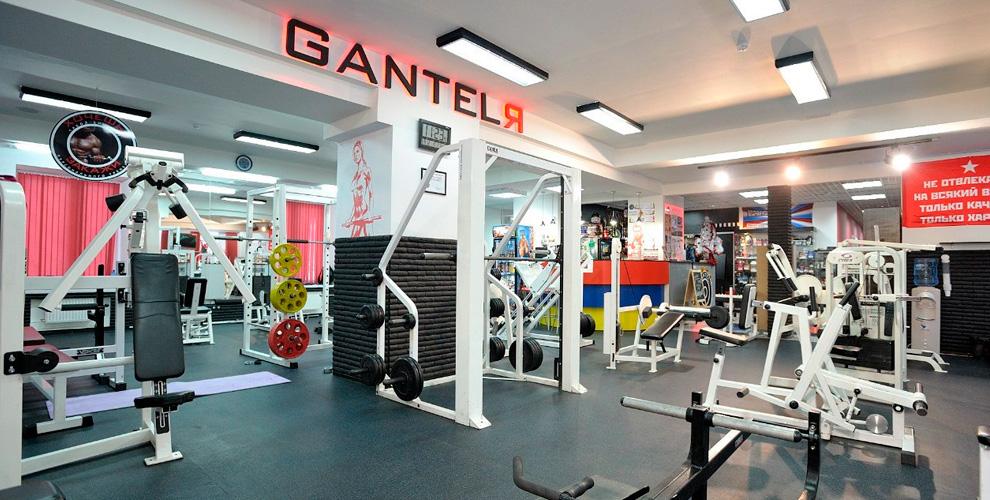 Фитнес-клуб «Гантеля»: тренажерный зал, спортивный массаж, групповые программы