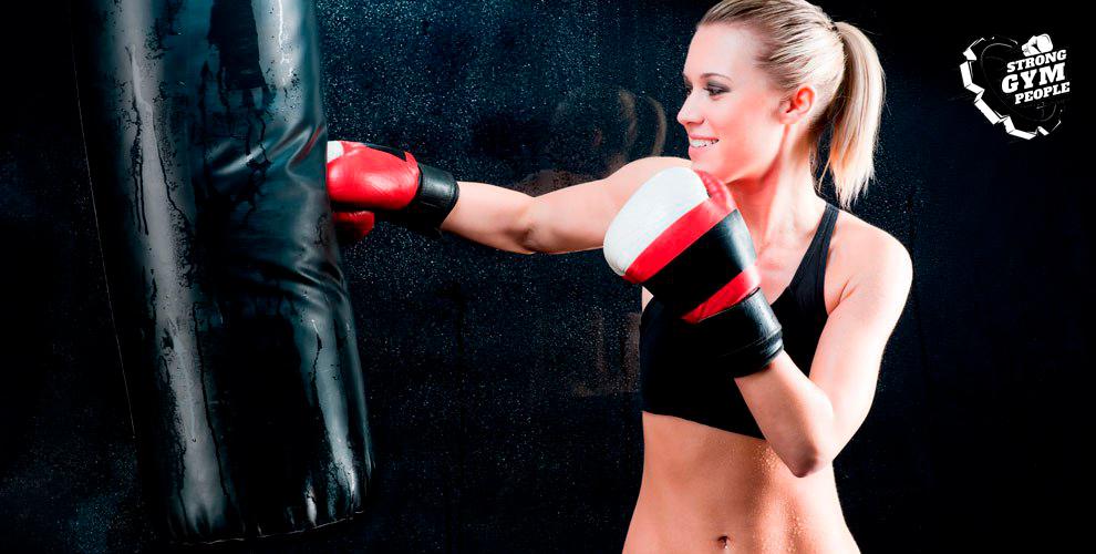 Тайский бокс, кикбоксинг, стретчинг, йога и не только в клубе Strong people gym