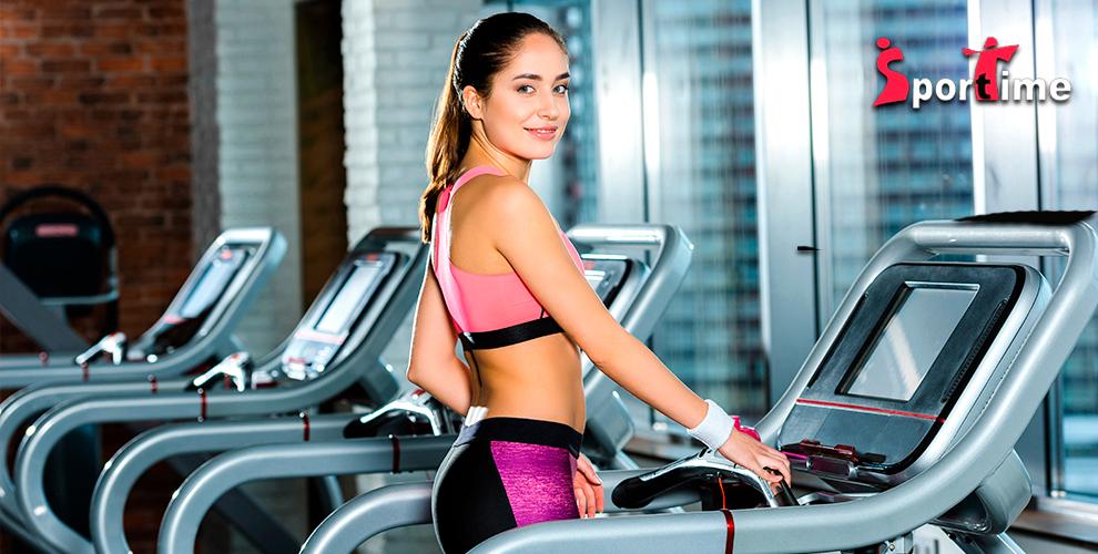Sportime: занятия фитнесом и йогой, абонементы в тренажерный зал