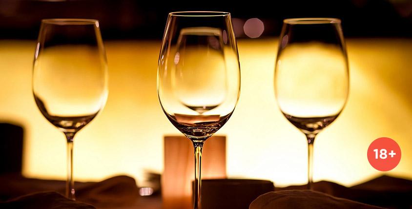 Школа сомелье и винного бизнеса WineJet приглашает на мастер-класс сомелье с дегустацией!