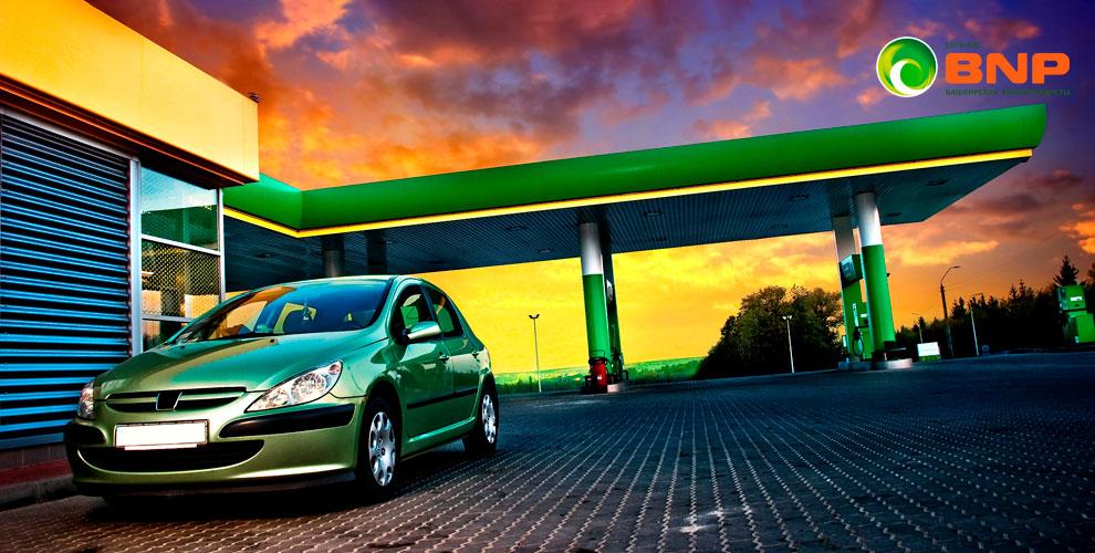 Сеть АЗС BNP: дисконтная карта, бензин, дизельное топливо