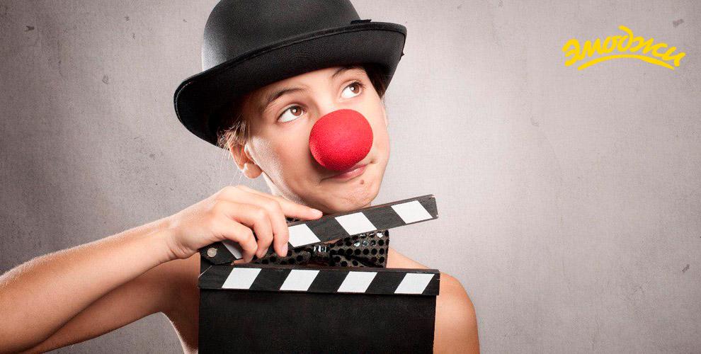 Занятия актерским мастерством, танцами вдетской театральной лаборатории «Эмоджи»
